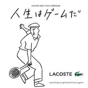 LACOSTE_キャンペーンビジュアルのコピー.jpg