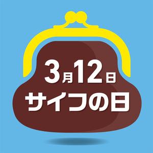 20190312_iqon_wallet_WEB用.jpg